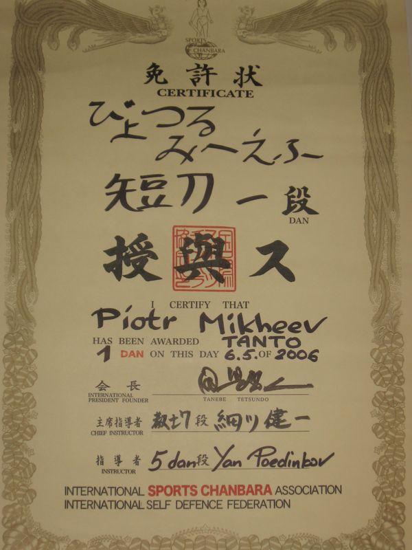 Грамоты дипломы награды